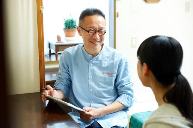宮﨑鍼灸指圧治療院